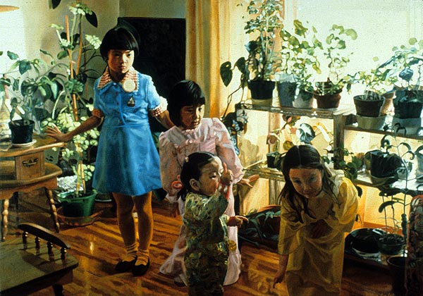 Four Children With Plants